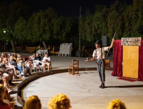 Tanca el cicle de 'Cultura a la Fresca', amb gran participació de públic cada dissabte d'agost